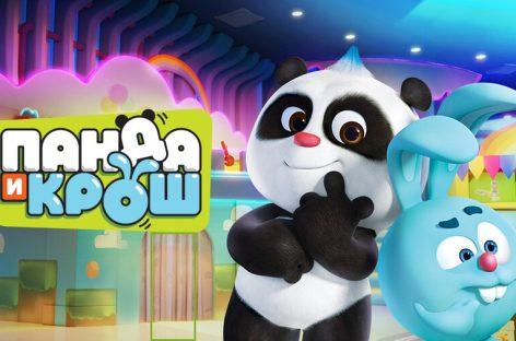 На телеканале «Карусель» состоялась премьера первого российско-китайского мультфильма «Панда и Крош»