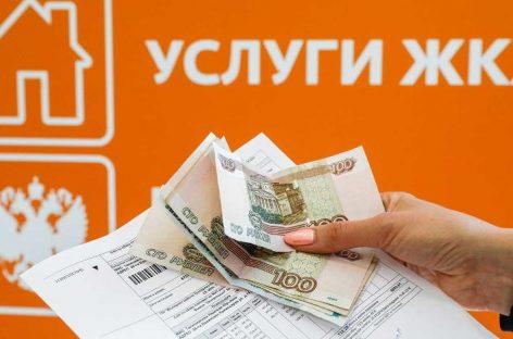 У россиян колоссальный долг за услуги ЖКХ