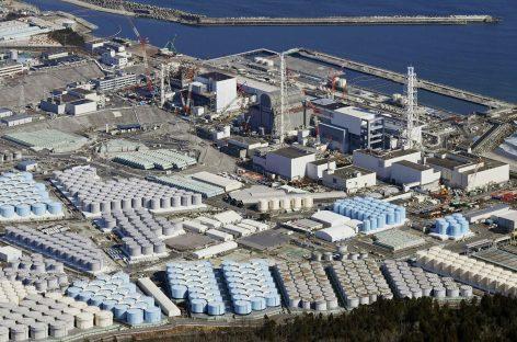 """РФ обеспокоена намерением Японии сбросить воду с АЭС """"Фукусима-1"""" в океан"""