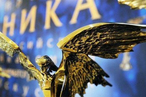 Названы лауреаты премии «Ника» за 2019 и 2020 год