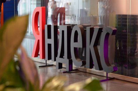 «Яндекс» обзаведется своим собственным банком
