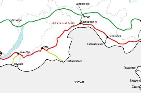 Правительство утвердило план второго этапа модернизации БАМа и Транссиба