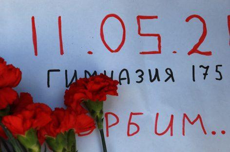 Стрельба в Казани: траур и похороны