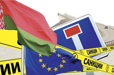 Новые санкции для Беларуси от ЕС