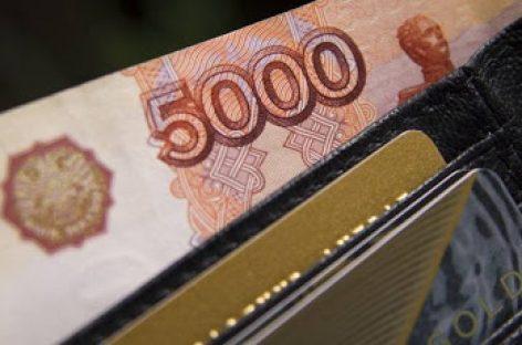 Для россиян упростили предоставление социальной поддержки
