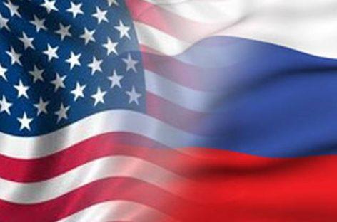 Вашингтон хочет более предсказуемых отношений с Москвой
