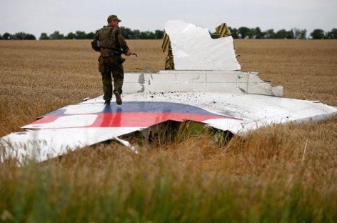Вчера стартовал суд по трагедии MH17