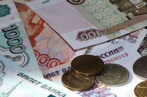 В Росстате подсчитали доходы россиян