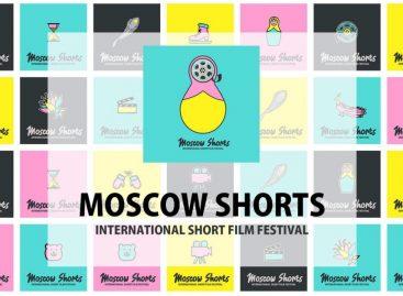 Закрытие III года международного фестиваля короткого метра Moscow Shorts стартует на следующей неделе