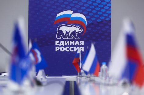 «Единая Россия»: новый рейтинг партии