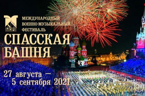 Тилль Линдеманн выступит на фестивале «Спасская башня»