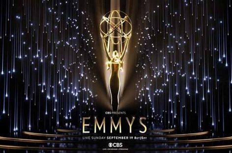 «Emmy» под открытым небом!