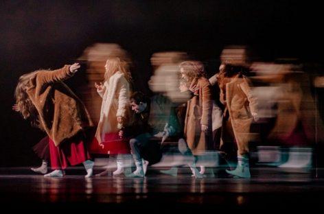 «МХАТ.Танцы» соберет гостей 6-12 сентября