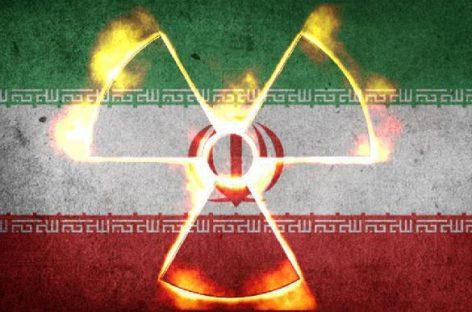 Израиль опасается скорого появления ядерного оружия у Ирана