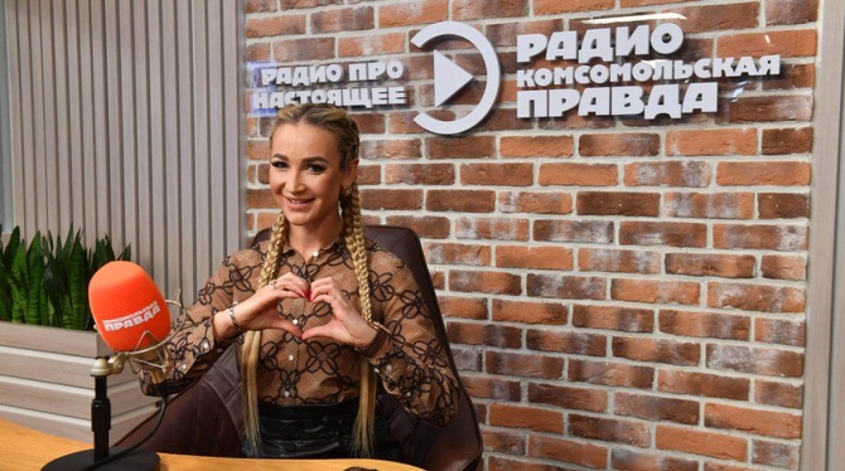 Ольга Бузова дала обширное интервью «Комсомольской правде»