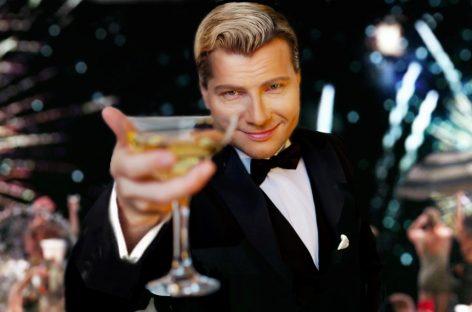 Самый «натуральный блондин» России отмечает 45-летие!