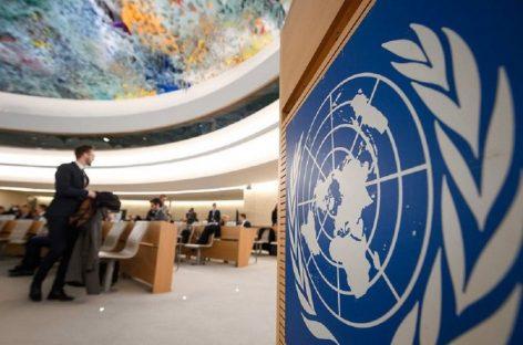 ООН вернула США в состав Совета по правам человека