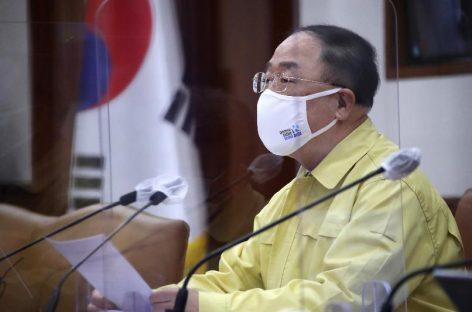 Республика Корея отправит своего представителя в США в преддверии саммита G2